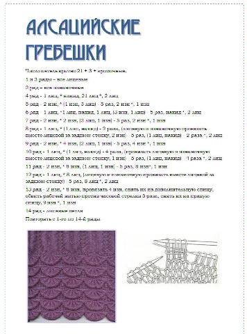 mail_103366_temua (356x480, 61Kb)