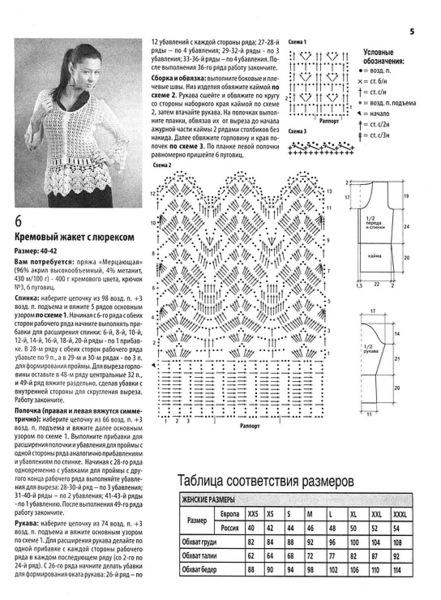 289201--41993873-m750x740-ud13ed (441x600, 103Kb)