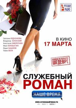 1300463975_onlinekinonavidoska_com (246x350, 23Kb)