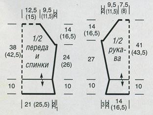393a1db5 (312x234, 16Kb)