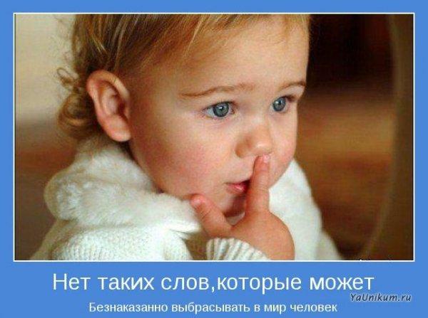 1302246305_1302126037_ce434a773d94 (600x447, 43Kb)