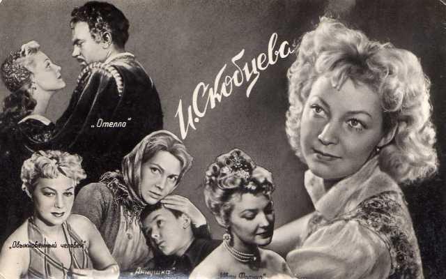 Актёры советского кино. 73225596_0_2f140_42927366_XL