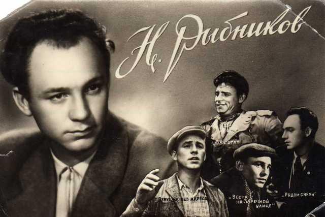 Актёры советского кино. 73225622_0_2f467_7d7aeead_XL