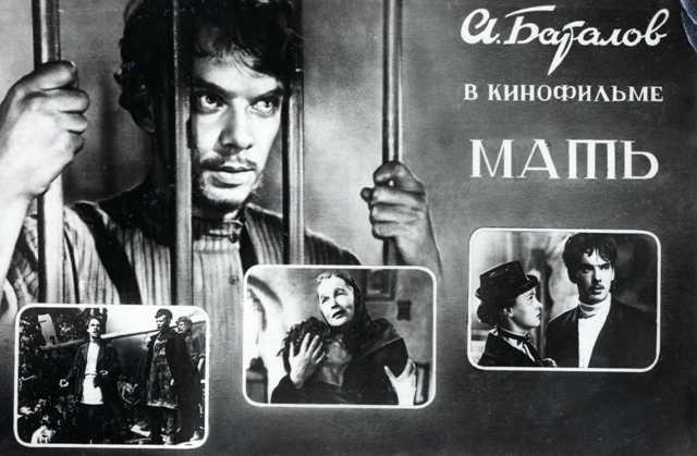 Актёры советского кино. 73225630_0_85e2_ae1d3373_XL