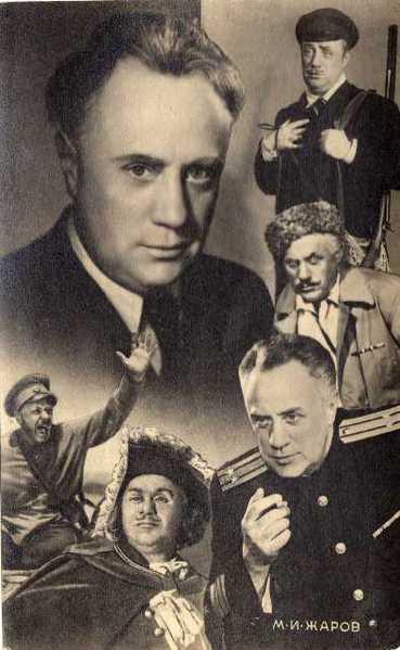 Актёры советского кино. 73225754_0_2f136_fd6c47df_XL