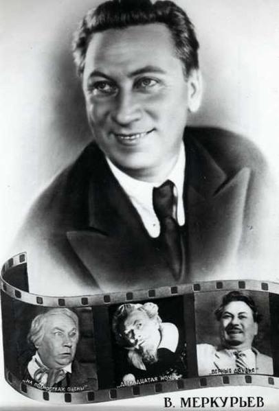 Актёры советского кино. 73225794_0_85af_108d37f6_XL