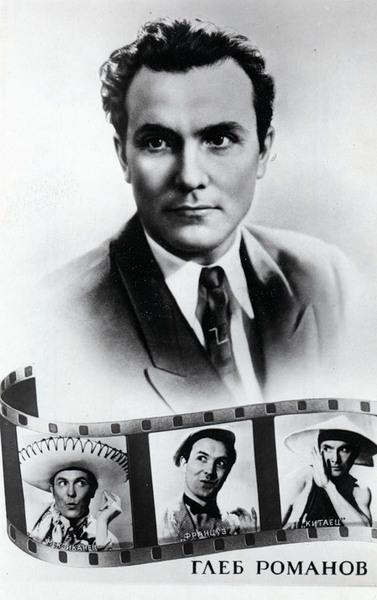 Актёры советского кино. 73225870_0_85bd_23b8d283_XL