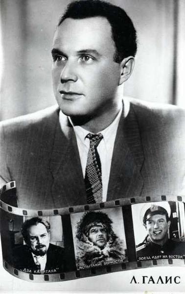 Актёры советского кино. 73225894_0_85dd_8d558c6_XL