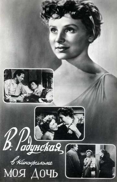 Актёры советского кино. 73225928_0_85e1_79c2a1de_XL