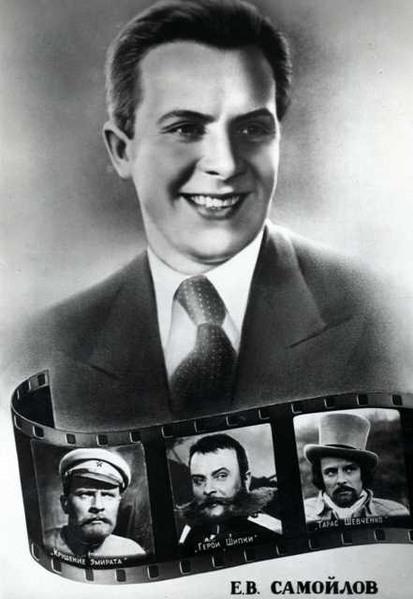 Актёры советского кино. 73225952_0_85e6_896a621c_XL