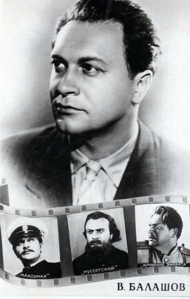Актёры советского кино. 73226008_0_86f1_e205b37b_XL
