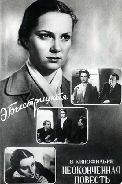 Актёры советского кино. 73226014_0_86f2_100ca161_XL