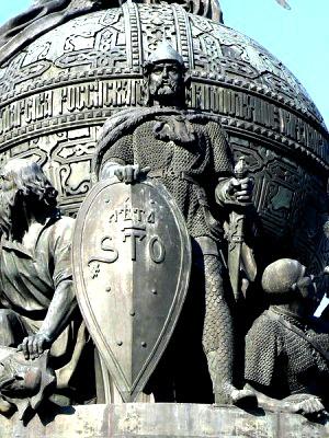 Памятник русским витязям (300x400, 63Kb)