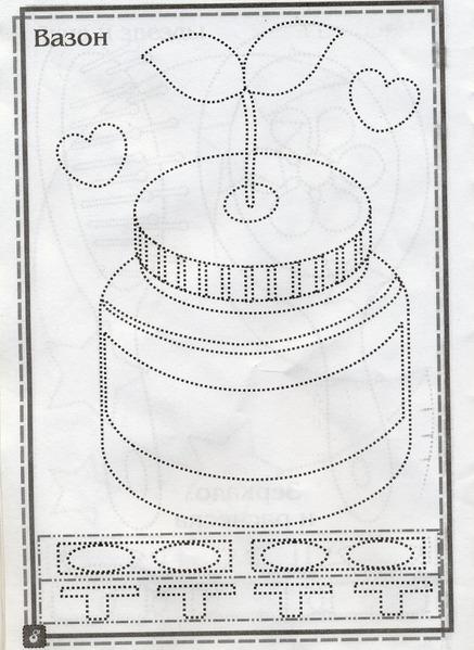 вазон (437x600, 90Kb)