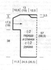42 (169x232, 7Kb)