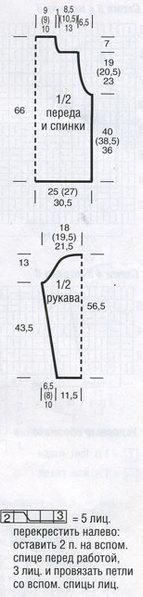 13.2 (143x600, 22Kb)