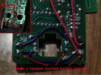 zvonok_mouse5_thumb (400x300, 47Kb)