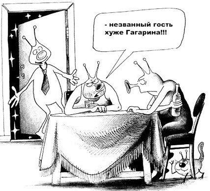 image Знакомства maik ru