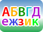 3424885_1230321428_1(10) (84x63, 7Kb)