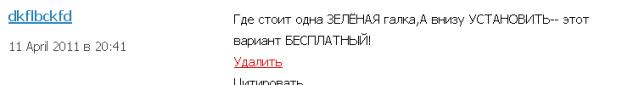 Инструкция по Авасту (633x85, 8Kb)