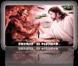 3996605_65272040_1_god__devil3_12 (257x216, 111Kb)