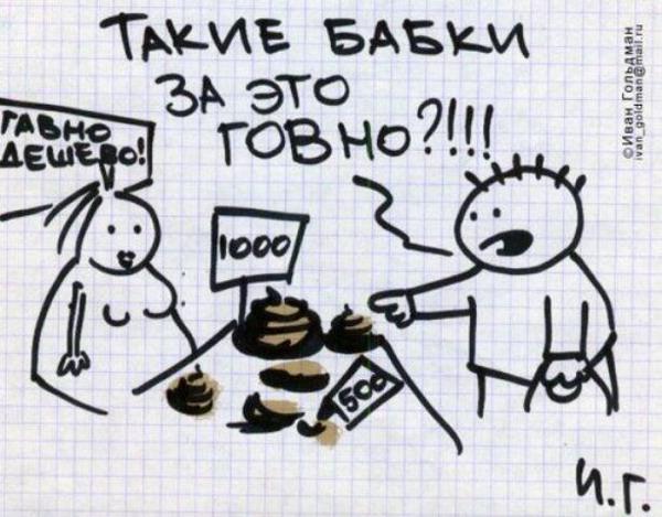 http://img0.liveinternet.ru/images/attach/c/2/73/281/73281158_145.jpg