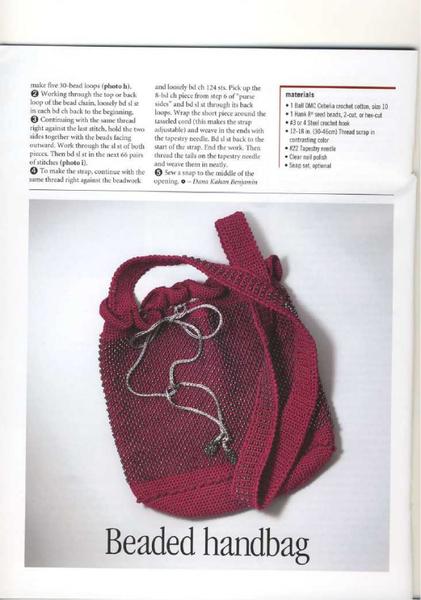 biser.info_bead_crochet_12 (421x600, 177Kb)
