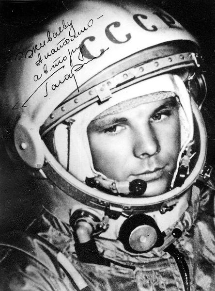 Полёта человека в космос 1961—2011