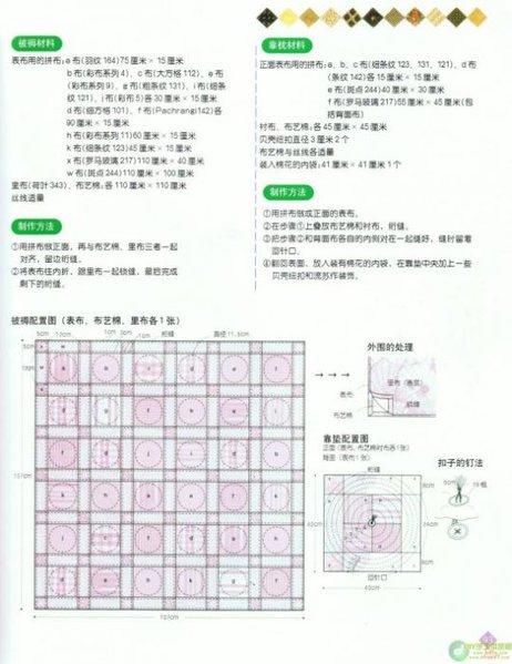 1988 (462x600, 52Kb)