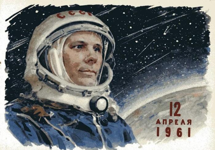 Первого полёта человека в космос 1961