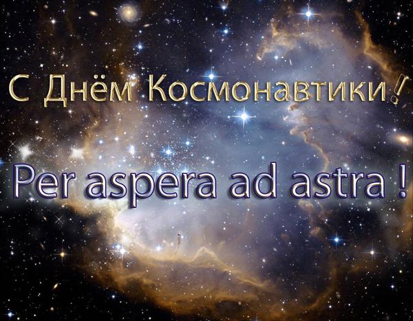 космос (600x467, 481Kb)