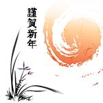4303289_Avatar_(486) (150x150, 24Kb)