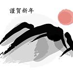 4303289_Avatar_(492) (150x150, 18Kb)