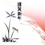 4303289_Avatar_(494) (150x150, 25Kb)
