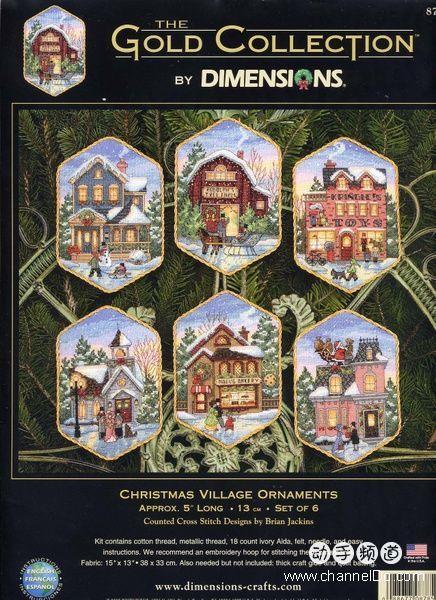 08785Christmas Village ornamen (436x600, 87Kb)