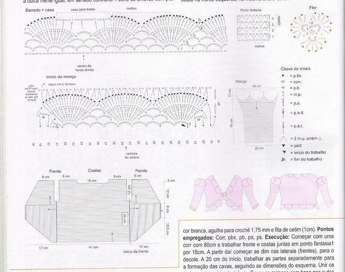 розовое болеро сх (700x551, 72Kb)