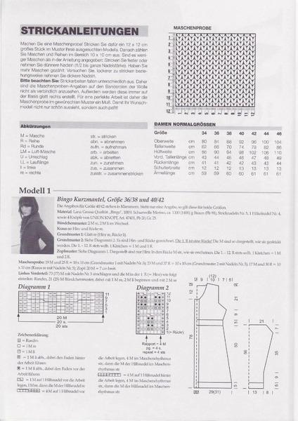 пальто завыш талия3 (424x600, 86Kb)