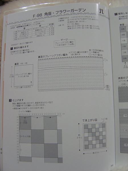 11 (450x600, 60Kb)