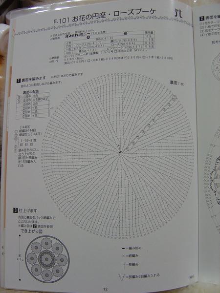 13 (450x600, 74Kb)