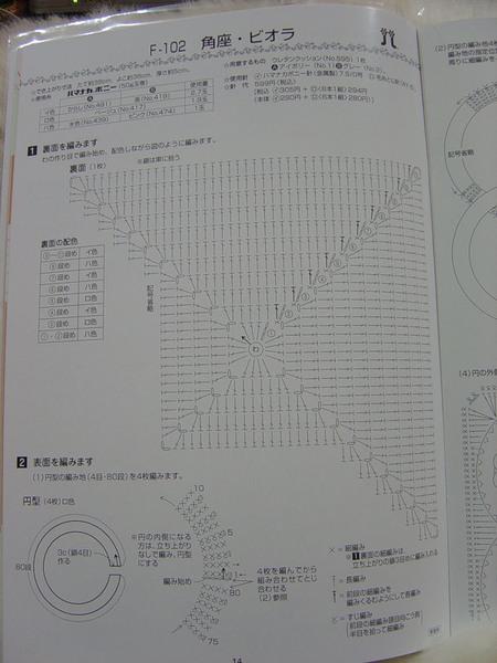 15 (450x600, 67Kb)