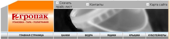 1207817_Bezimyannii_123_jpg_321 (700x160, 23Kb)