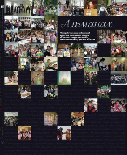 almanah (410x500, 224Kb)