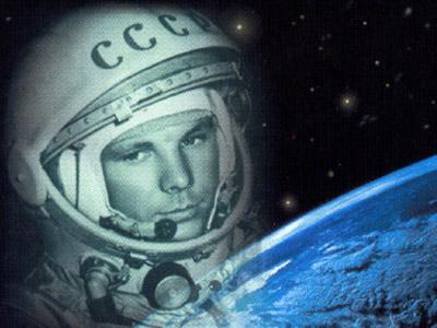 Первого полета человека в космос