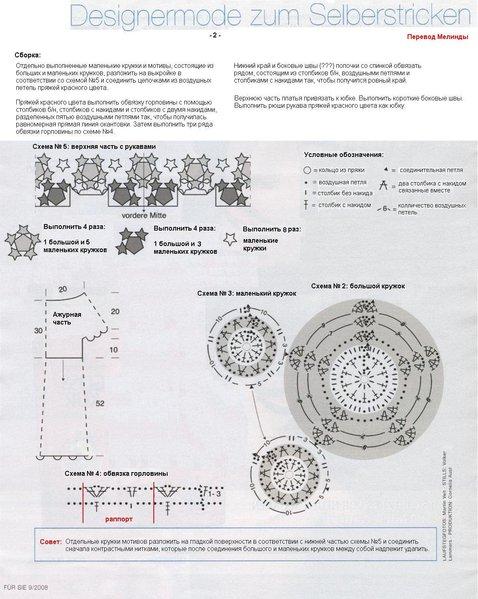 acecb8cd7034 (478x600, 68Kb)