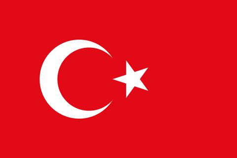 turkish_flag (480x320, 9Kb)