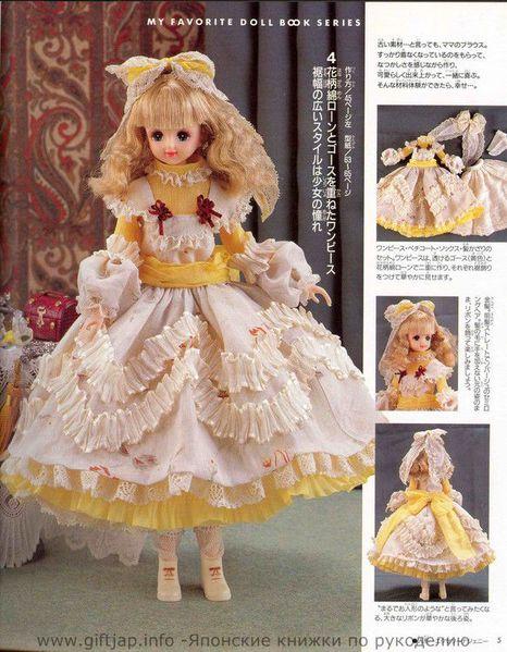 Как шить кукол из материала