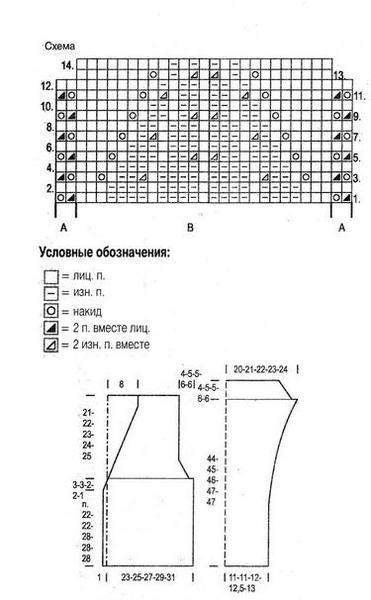 схема44 (371x600, 33Kb)