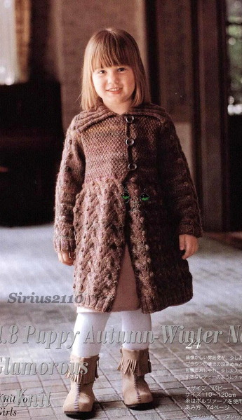 Vol.8 Puppy Autumn-Winter Natural & Glamorous Chic Knit 028 (345x600, 76Kb)