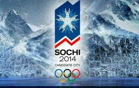 картинка колец олимпиады