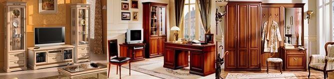 мебель для дома/2719143_1 (668x158, 30Kb)